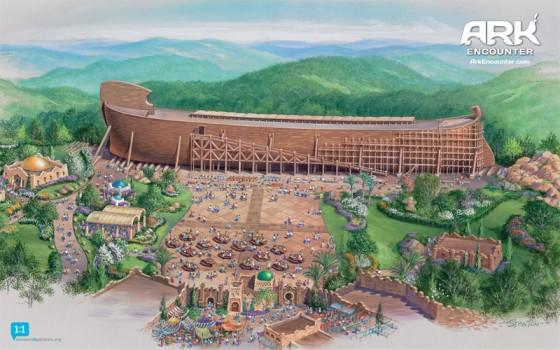 Ark Plaza