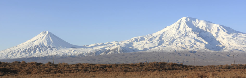 Mountains of Ararat