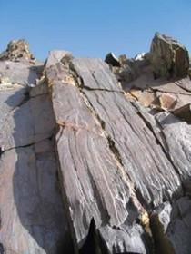 Mt. Suleiman rocks