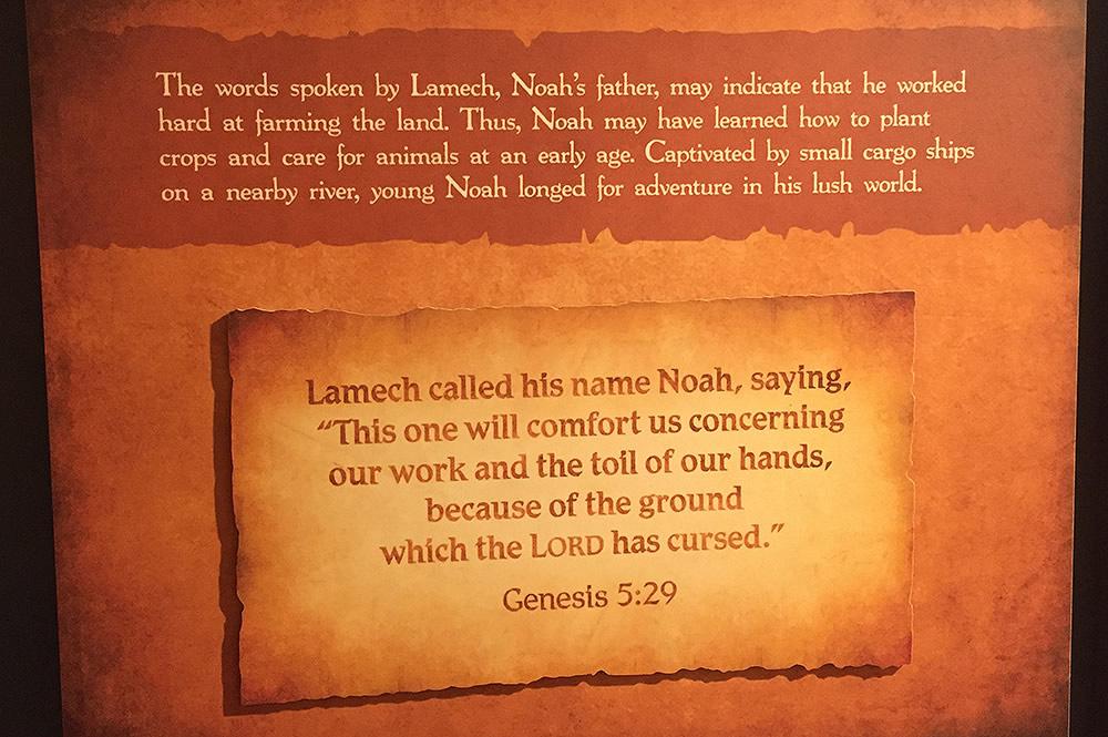 Story / Scripture Comparison