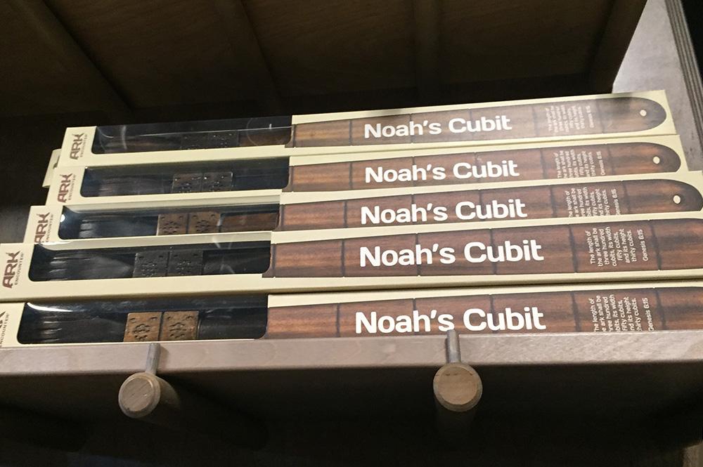 Noah's Cubit