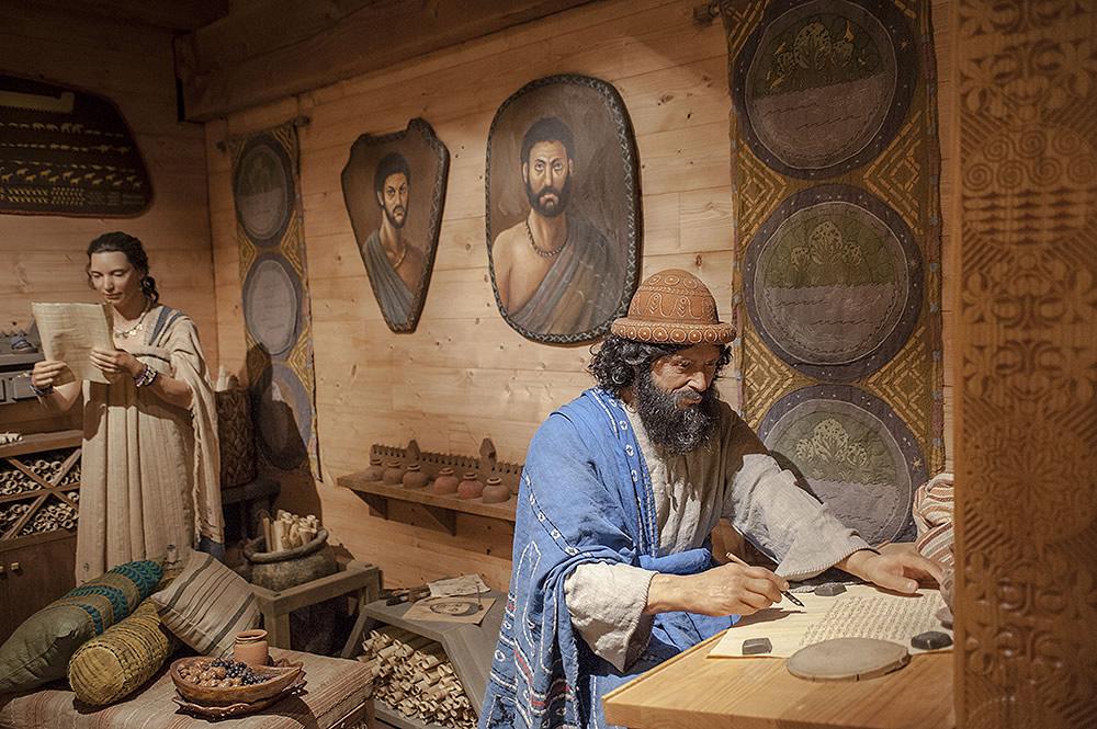 Noah in Study