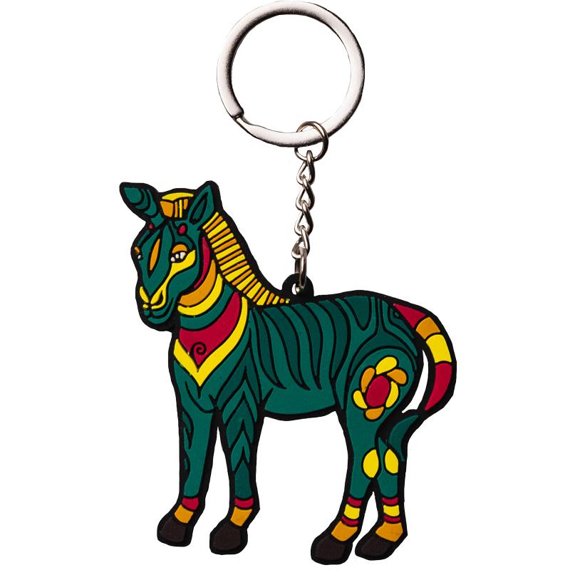Oscar Nava's Keychain