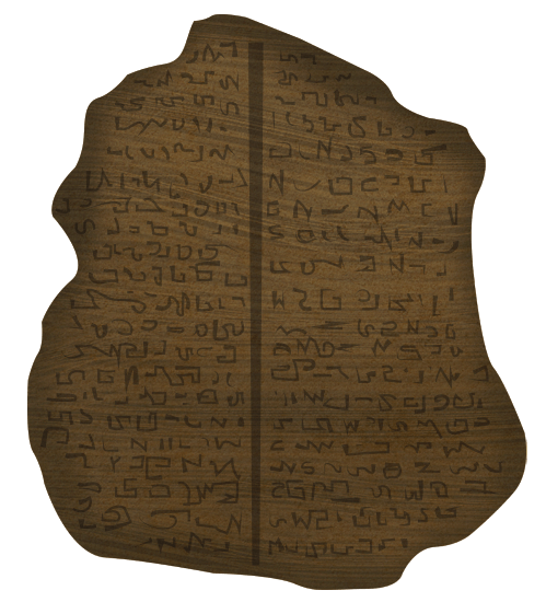 Gilgamesh Tablet